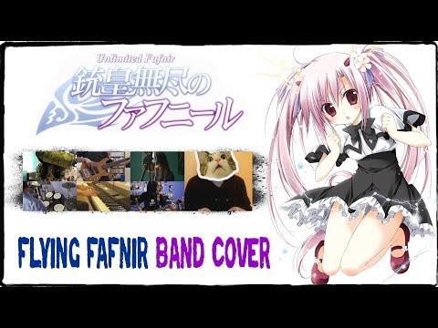 【Unlimited Fafnir OP】 FLYING FAFNIR 【コラボしました】 Band Cover