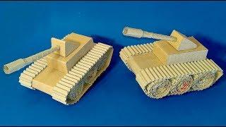 як зробити танк з паперу та картону