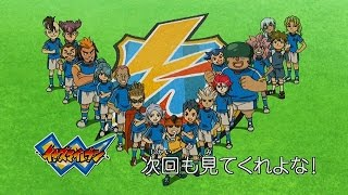 ✇ Inazuma Eleven GO Strikers 2013 ✇ MODO HISTORIA 2017 #12 Inazuma Japan
