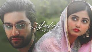 Asfiya - A Journey || Yakeen Ka Safar