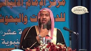 منزلة السنة في الإسلام - الدرس الثالث