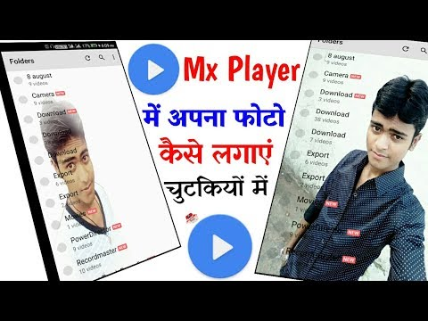 Mx Player Me Apni Photo Kaise Lagaye || How To Set Photo Mx Player Home Screen ||By SHI