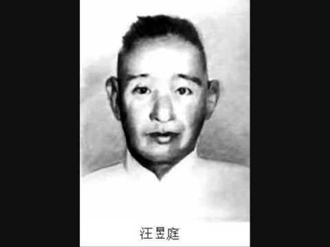 """Historic recording of """"Chun Jiang Hua Yue Ye"""" 《春江花月夜》 -- Datong Club (大同乐会) of Shanghai"""