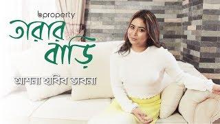 Tarar Bari | Ashna Habib Bhabna