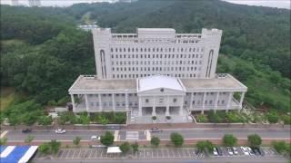 Университет Кёнхи с воздуха