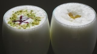 Lassi ( Indian Yogurt Drink ) Recipe