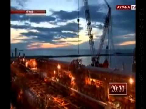 Казахстан подаст в суд на консорциум NCOC за аварию на «Кашагане»