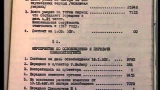 Auflösung des Speziallagers Nr 2 Buchenwald
