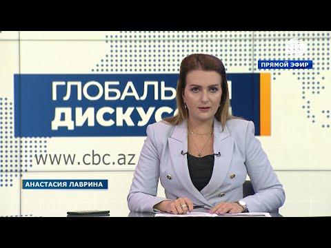 Мошенничество и коррупция! Всеармянский фонд Хаястан против мира на Кавказе - Максим Шевченко