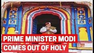Kedarnath: Prime Minister Narendra Modi comes out of holy cave