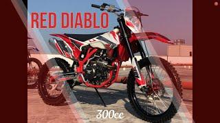 """Народная """"трёхсотка"""" ZUUM CR300 Red Diablo, краткий обзор"""