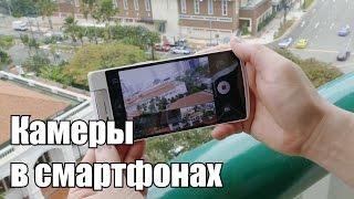 видео Десять Android-смартфонов с лазерным автофокусом камеры