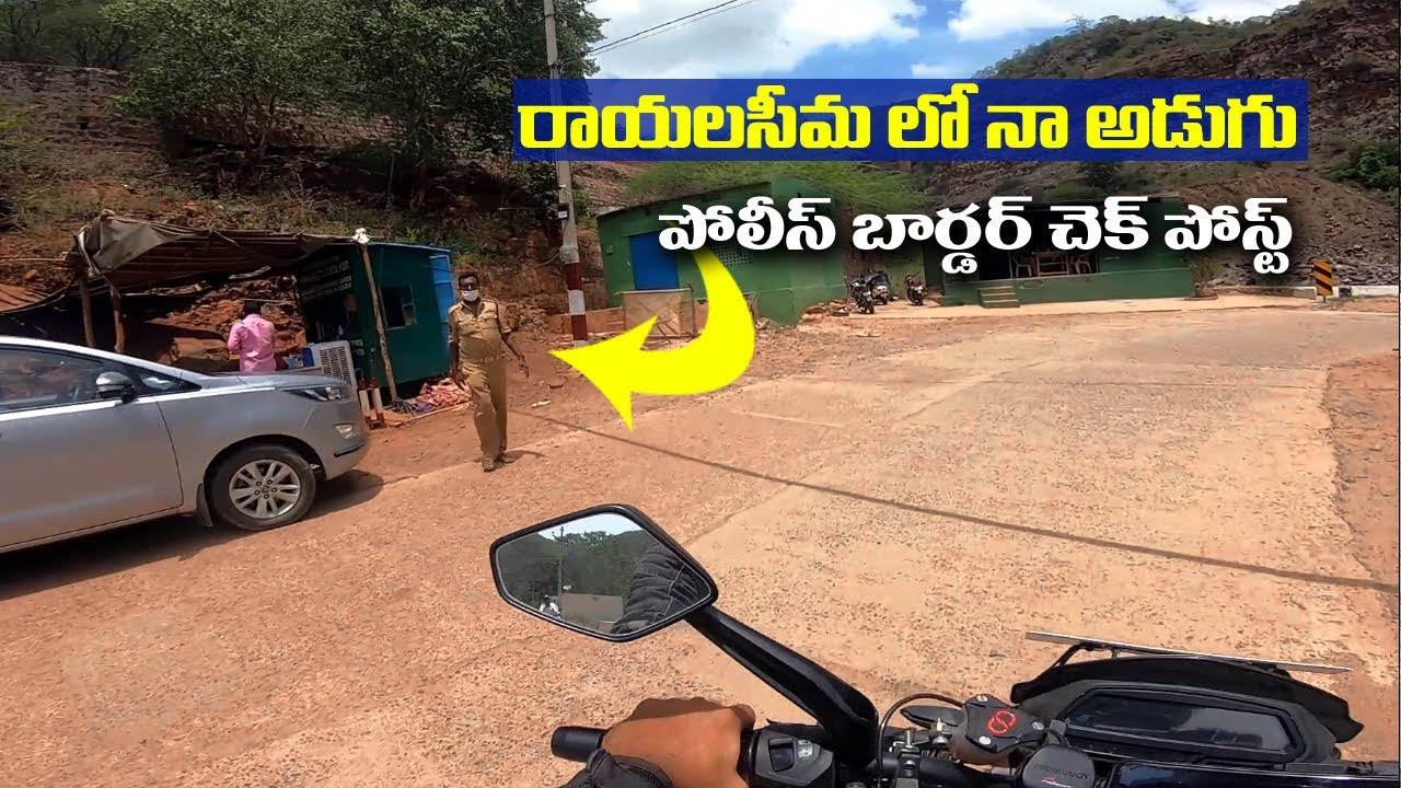 Srisailam Ride | Day-1 | Entering in Rayalaseema After long time | Telugu Vlog