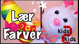 lær farver med surprise eggs, lær dansk for børn med kids 2 kids. Learn Colours in Danish