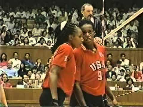 USA Brazil 1995 Volleyball GP Final