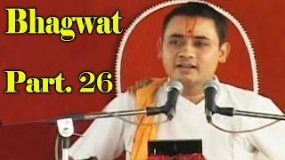 Bhagwat - Part 26