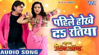 पहिले होखे द दरदिया I #Priyanka Singh, Anuj Tiwari I Main Super King Don Hu I 2020 Bhojpuri Song