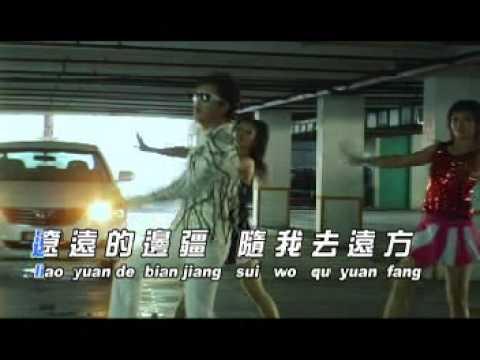 ZI YOU FEI XIANG - KENNY WONG