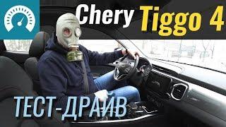 Chery Tiggo 4 2019 в Украине