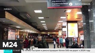Актуальные новости Москвы за 9 октября - Москва 24