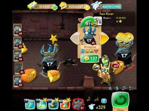 промокод игра крысы онлайн