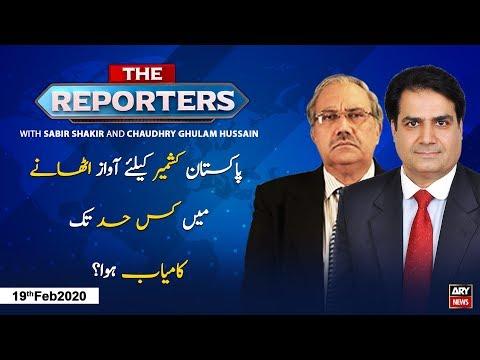 The Reporters   Sabir Shakir   ARYNews   19 February 2020