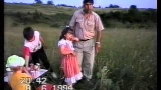 Исмаиллы, Джульян 24 года назад.