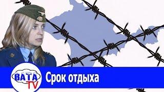 Крым ждет украинских туристов