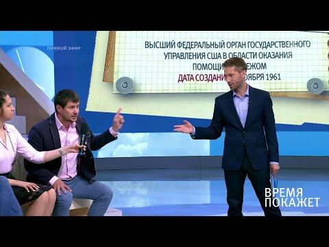 Американцы учат украинцев. Время покажет. 07.08.2019