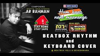 #Hum Haar Nahin Maanenge   Beatbox Rhythm and Keyboard Cover   A.R. Rahman   HDFC Bank