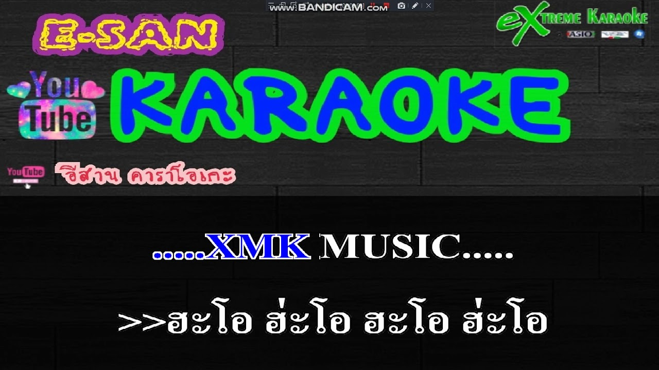 Photo of เนื้อเพลง กอด เสา เถียง – กอดเสาเถียง-(คีย์ผู้หญิง) ปรีชา ปัดภัย (คาราโอเกะ กีต้าร์สด)[cover]-[midi]-[karaoke]