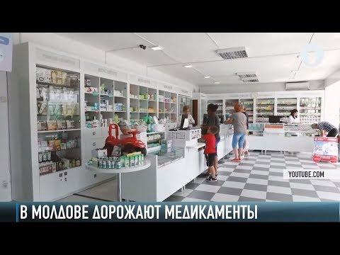 Цены, как в Европе. Шок в молдавских аптеках