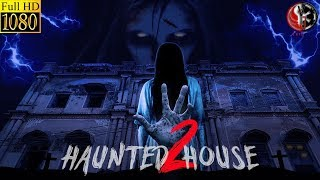 Haunted House 2 | Haunted Short Movie | Horror Movie 2018