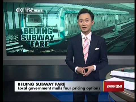 Beijing subway fare: Local government mulls four pricing options