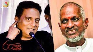 Illayaraja did this Without Me : Prakash Raj Speech | 60 Vayathu Maniram Audio Launch