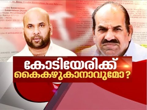 Dubai court issues travel ban on Binoy Kodiyeri | News Hour 5 Feb 2018