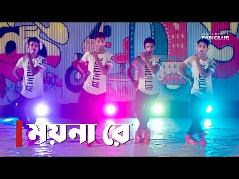 Moyna Re | Tasrif Khan | Kureghor Band | Nritricks Dance Academy | Dance Cover