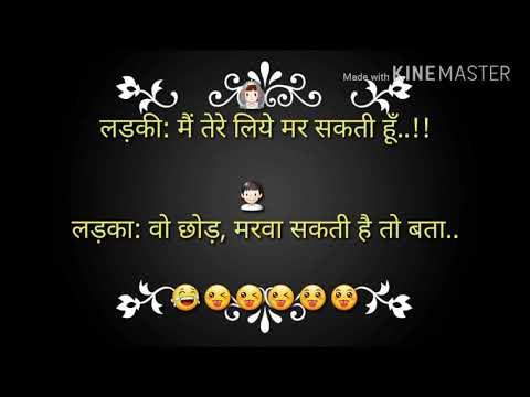 Sexy Jokes WhatsApp Status Video