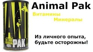 видео Animal Pak - обзор витаминов