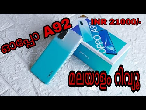 oppo-a92-|-malayalam-review-|budget-phone|inr21000/-