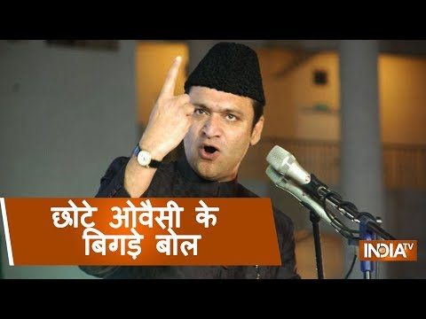 Akbaruddin Owaisi makes a controversial remark against PM Modi and Rahul Gandhi