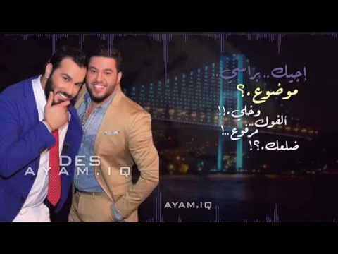احلا فيديو / محمد السالم - ونور الزين 😍😍