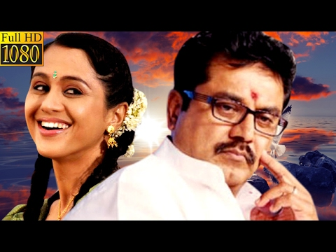 மூவேந்தர் | Moovendhar | 1998 | Tamil Comedy Movie | Sarath Kumar, Devayani, Lakshmi | Film Library