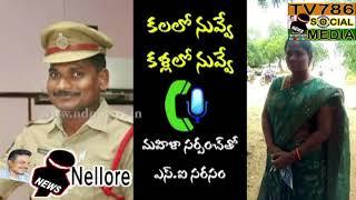 TV 786 SK IQBAI 9391388069 Saidapuram si yedukondalu phone conversation with lady sarpanch   News