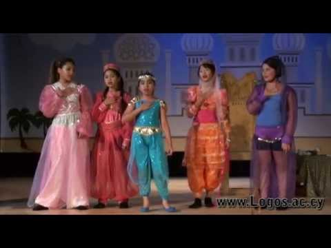Aladdin Trouble