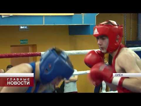 В Орле выяснили отношения около 140 юных боксёров