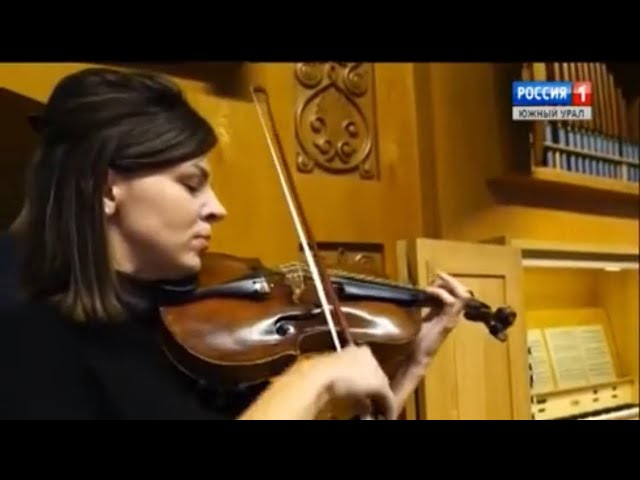 Report on Daria and Silvio's performance in Chelyabinsk