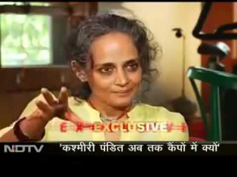 Must watch Interview of Arundhati Roy