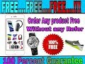 How To Get Free Product Order Online || Hindi 2017 || By Technical Gurjar