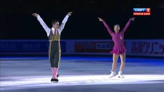 Mao Asada & Javier Fernandez - GALA EXHIBITION Figure Skating Cup of China Grand Prix 2015